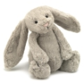 BAS3B- Bashful Beige Bunny Medium_7367.jpg